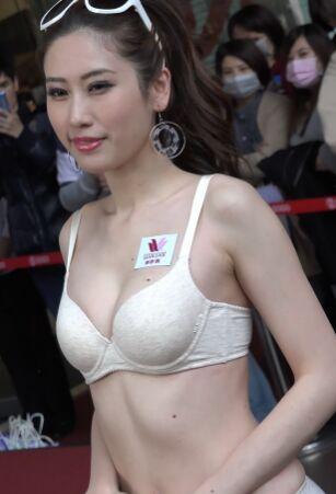 2018太平洋Sogo华歌尔内衣秀[mp4/241M]