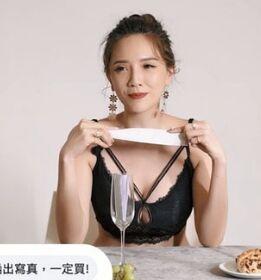 [JKF写真视频] JKF女神聊天室 2019 4月� 子涵Joanna [1V]