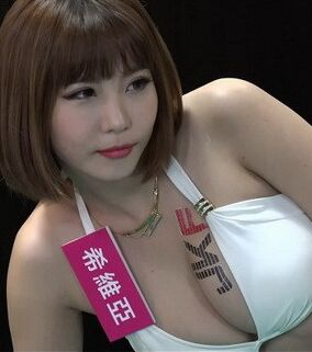 写真博览会JKF女神希维亚比基尼台球桌写真[mp4/241M]